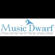 Music Dwarf | מיוזיקדוורף
