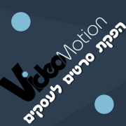 Video Motion
